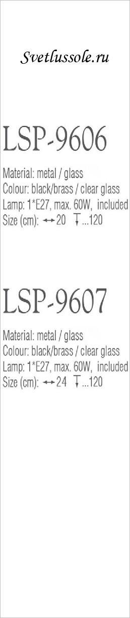 Технические характеристики светильника LSP-9607