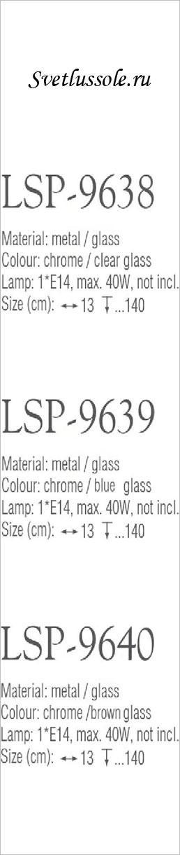 Технические характеристики светильника LSP-9638