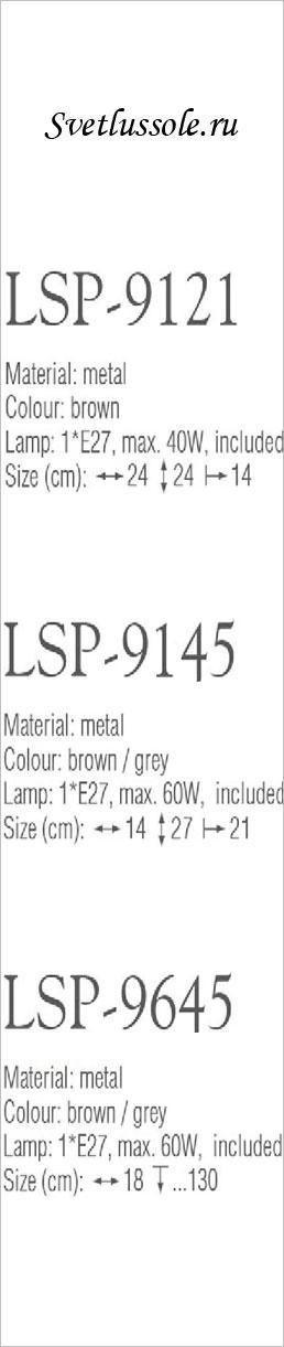Технические характеристики светильника LSP-9645