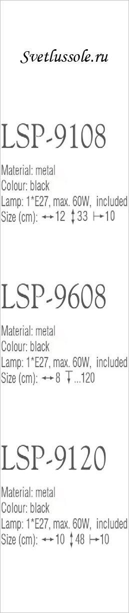Технические характеристики светильника LSP-9608
