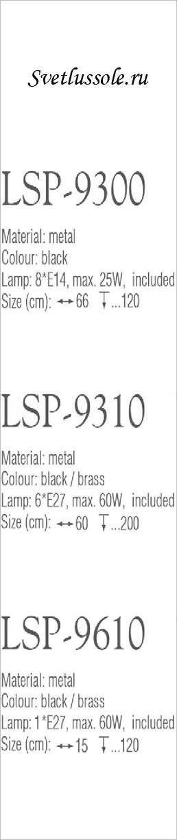Технические характеристики светильника LSP-9310