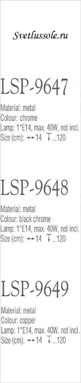 Технические характеристики светильника LSP-9647