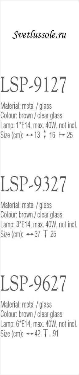 Технические характеристики светильника LSP-9627