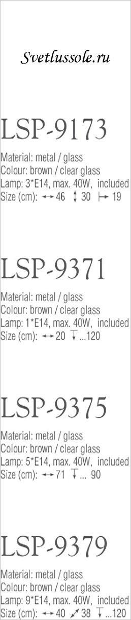 Технические характеристики светильника LSP-9379