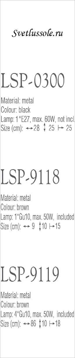 Технические характеристики светильника LSP-9119
