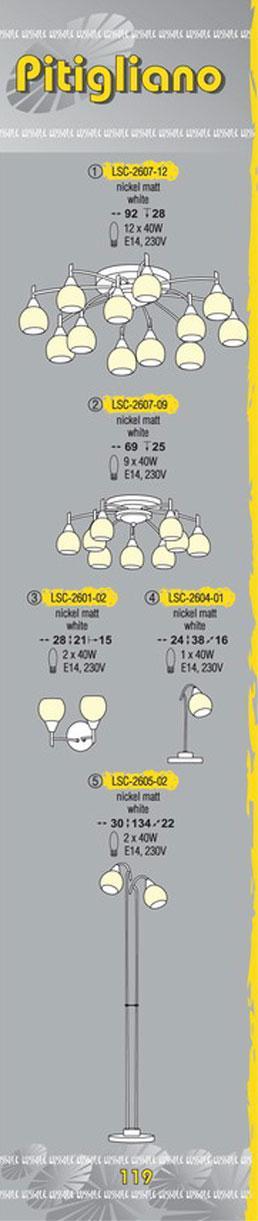 Технические характеристики светильника Pitigliano LSC-2607-12