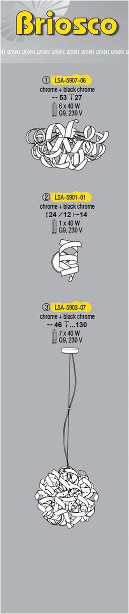 Технические характеристики светильника Briosco LSA-5907-06