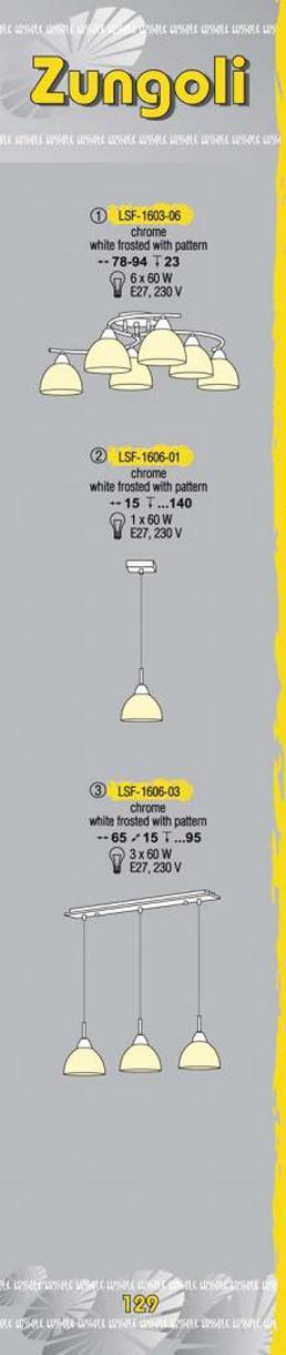 Технические характеристики светильника Zungoli LSF-1606-03
