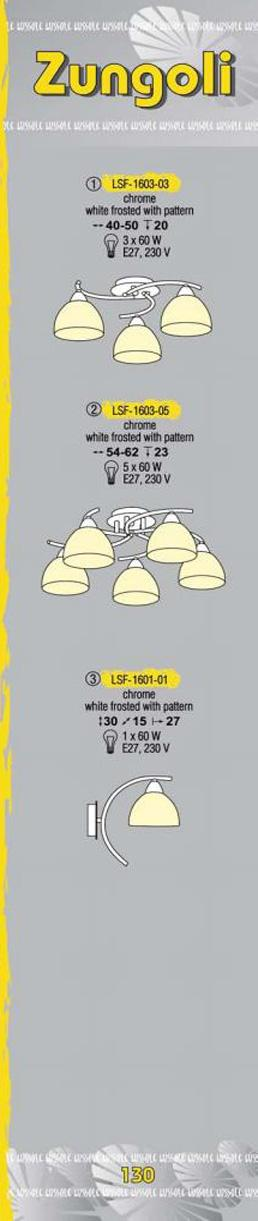 Технические характеристики светильника Zungoli LSF-1603-05
